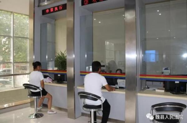 河北魏县人民法院:窗口不存在低矮问题,为方便群众已补座椅
