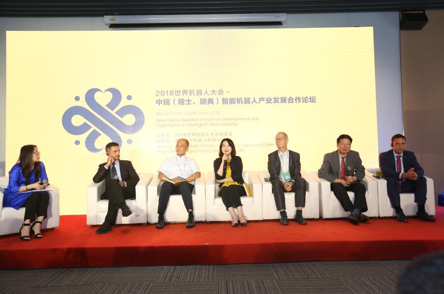 中瑞福宁携全球领先科学家亮相2018世界机器人大会