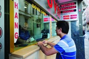 """央行纷纷""""出招"""" 新兴市场货币暂时企稳"""