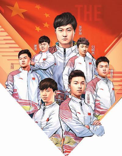"""中国电竞亮相亚运会:这支""""国家队""""也想拿金牌"""