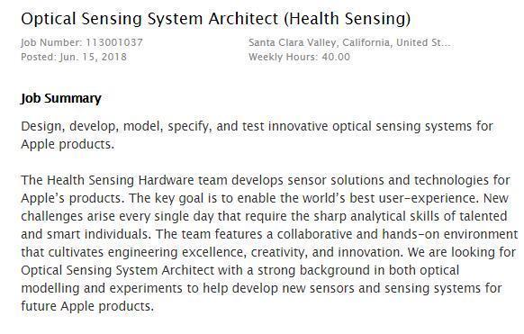 """招聘信息""""泄密"""" 苹果正开发处理健康数据芯片"""