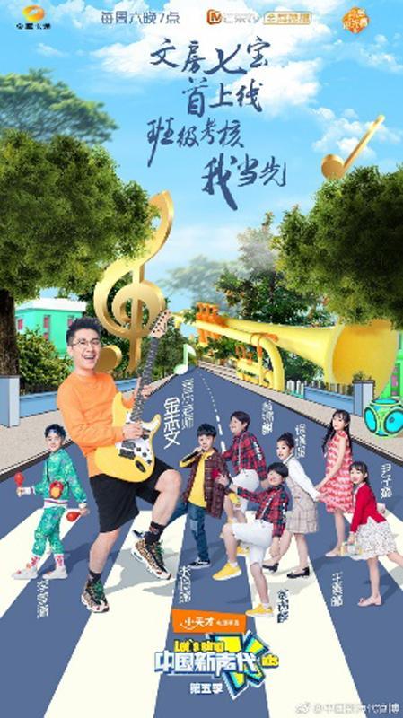 李梦潇翻唱薛之谦原创儿歌《猴子捞月》网友点赞