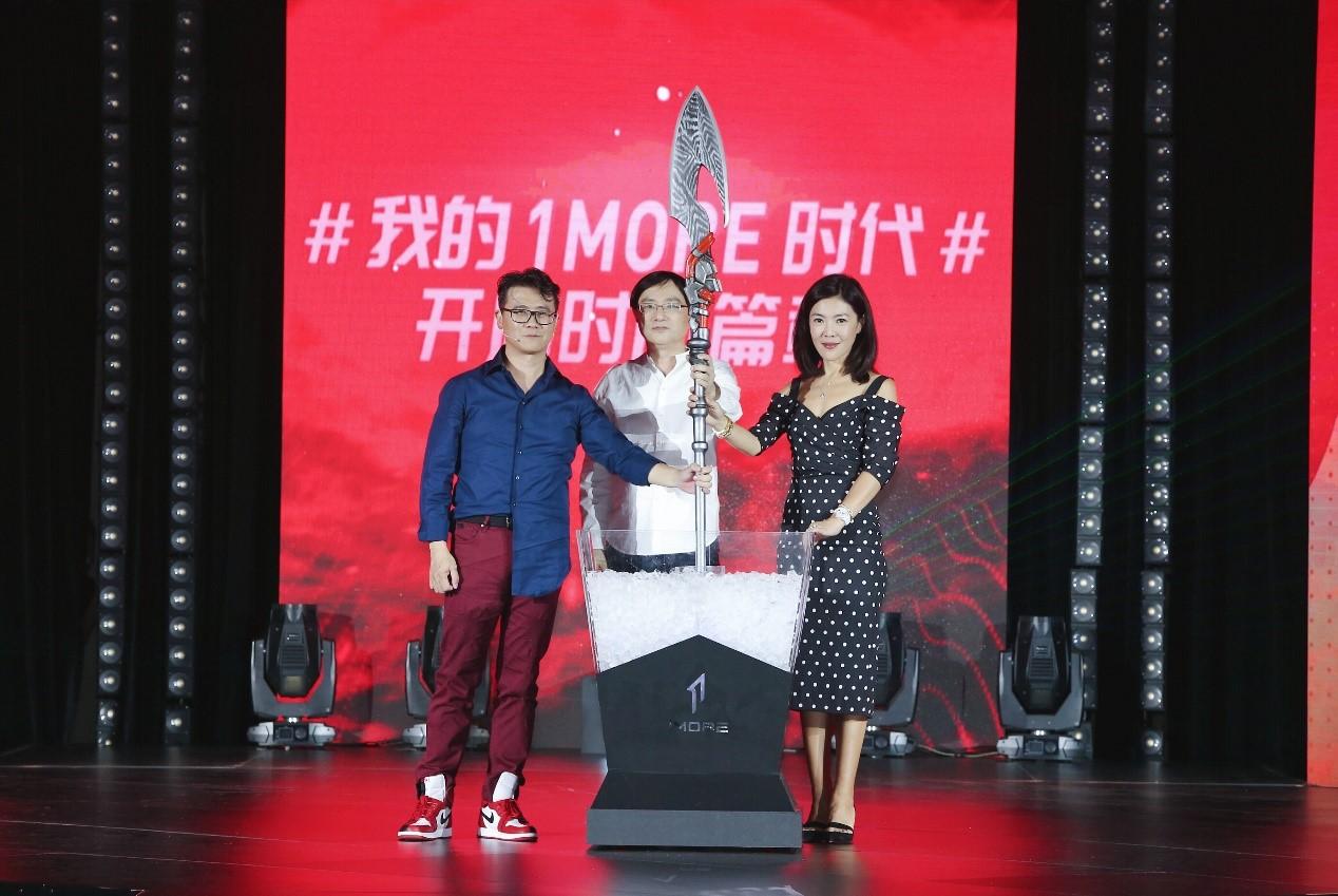 时尚领军人物苏芒助阵 1MORE发布两大系列新品耳机