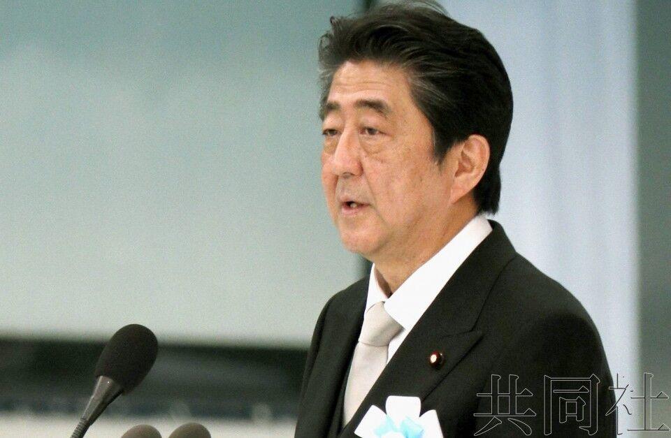 安倍15日开始休假 日媒:可能为党总裁选举做准备