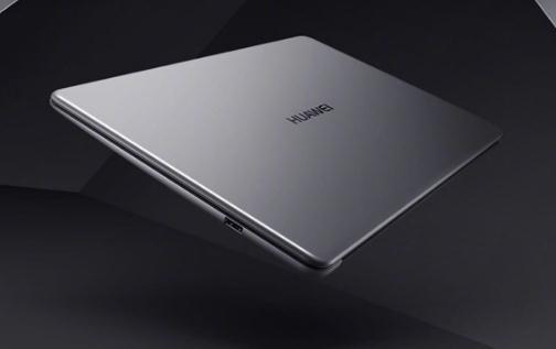 华为MateBook D尊享版开启预售:6288元