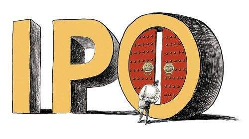 新三板企业战略转向 两家将赴港IPO
