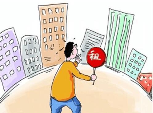 一线城市房租上涨明显 供不应求仍是租房市场主要矛盾