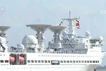 中国新一代航天测量船远望7号首航印度洋