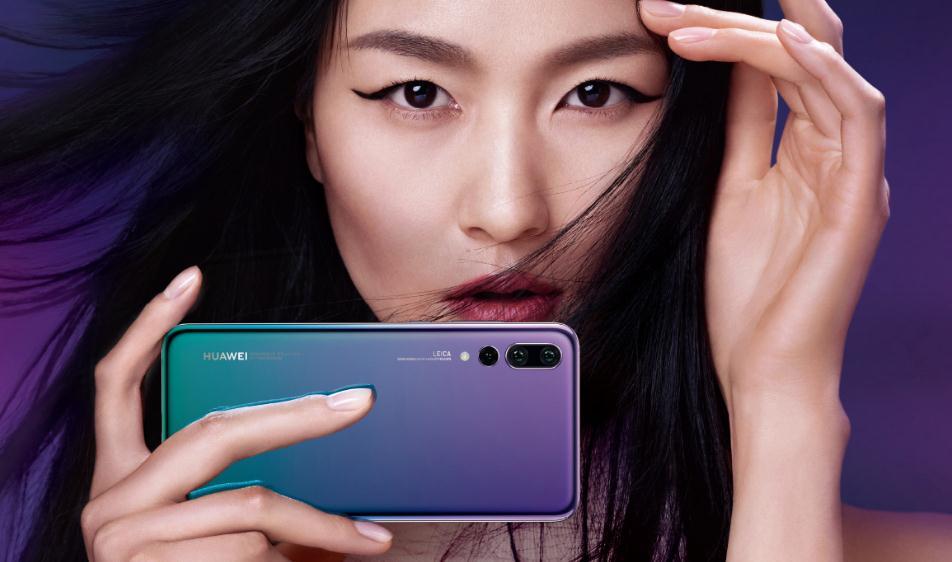 """华为P20 Pro荣获欧洲""""年度EISA智能手机"""""""