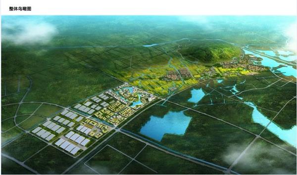 协鑫句容绿色能源小镇计划引进新能源汽车生产线