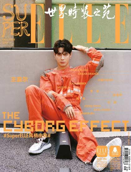 王嘉尔封面大片出炉  酷帅时尚尽显百变魅力