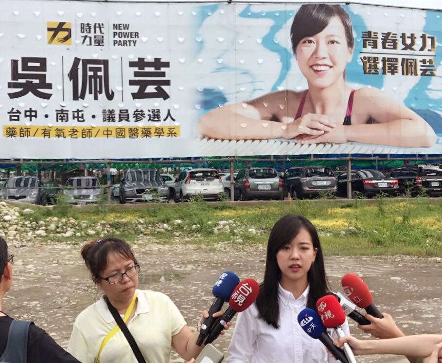 民进党搞双标被抓现行:当初痛批柯文哲物化女性 党内有人涉性侵却全体噤声