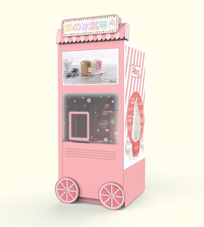 全球最小无人智能冰淇淋机面世 多场景赋能全行业