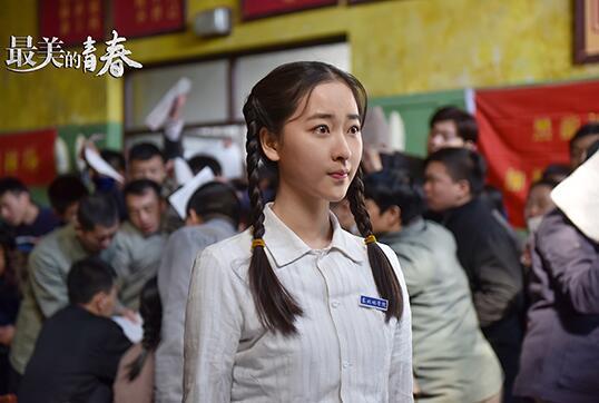 何雨虹荧屏首部作品《最美的青春》收视持续破2