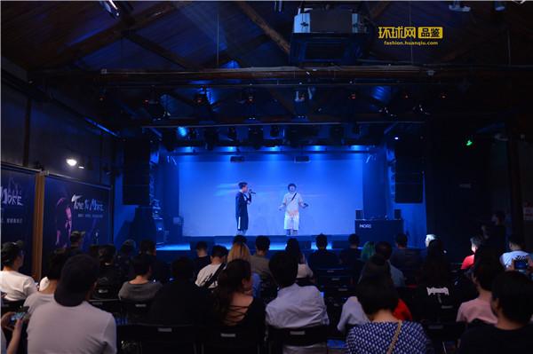 现场直击——茉莉花Jasmine旗下专业级黑胶唱机MORE系列新品发布会