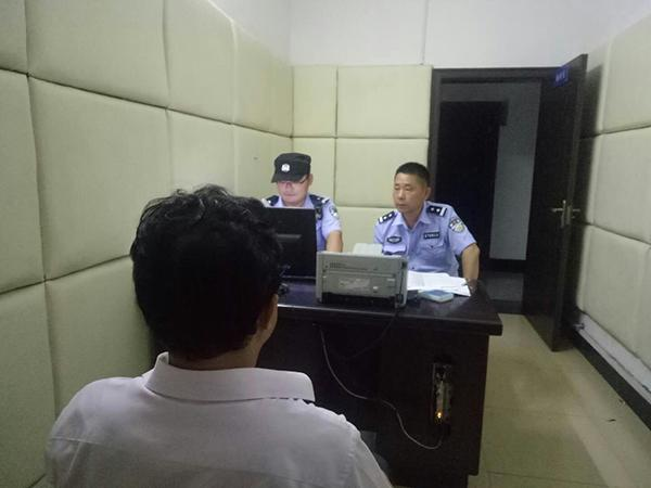 男子为炫耀将女友洗澡视频发朋友欣赏 被行政拘留