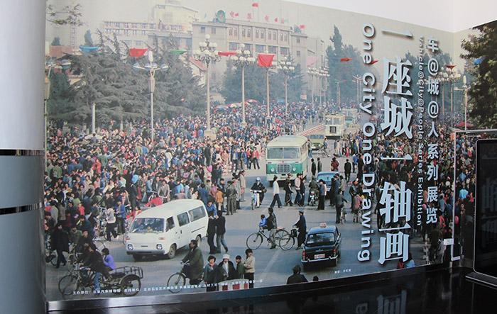 纪念改革开放40周年 一座城 · 一轴画——于连成书画篆刻作品展在北京汽车博物馆开幕
