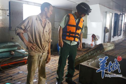 珠海:台风作客 开渔推迟