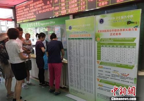 中国自主研发创新药通过优先审评审批获准上市