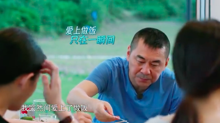 """陈建斌做饭状况百出喊""""救命"""" 蒋勤勤吓成表情包"""