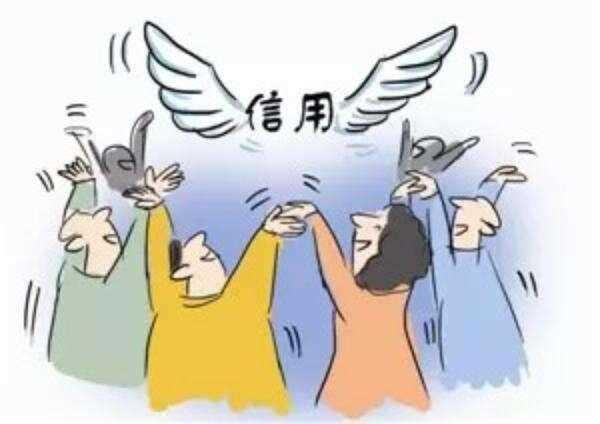 """潍坊518户企业被公示为省级""""守重""""企业"""