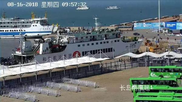 """和航兴龙""""轮客船顺利脱困抵达长岛"""