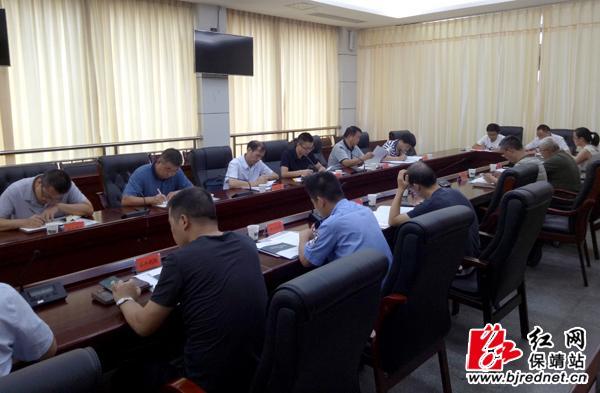 保靖召开格山-龙山220千伏高压线路建设动员会