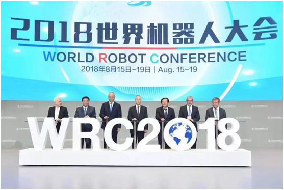 地壳机器人携新品亮相世界机器人大会