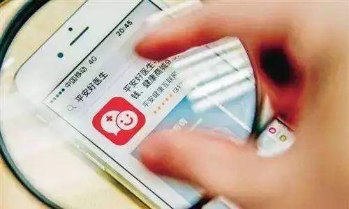 中国医疗健康平台出海:平安好医生进军东南亚