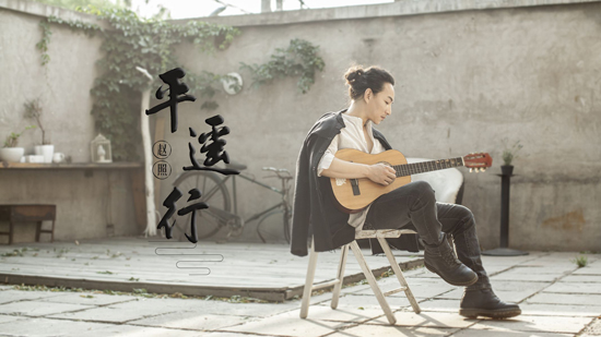 赵照新歌《平遥行》首发 在平遥古城里谱诗成曲