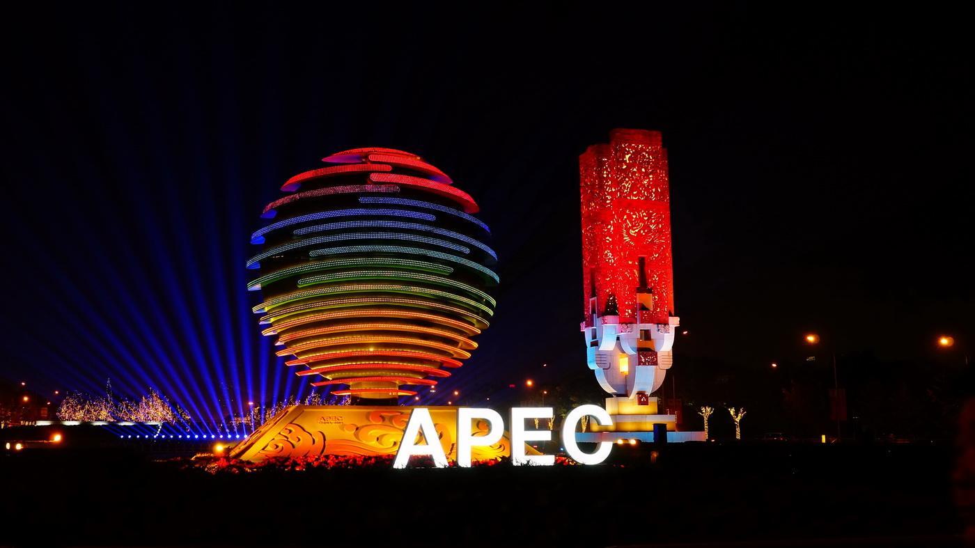 APEC报告:亚太地区商业环境持续改善
