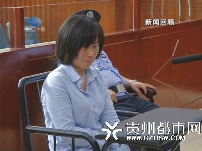 贵州女子杀害五岁继子并抛尸荒野,凶案竟因一句童言引发