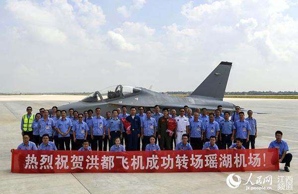 南昌瑶湖机场正式启用 将争取C919试飞工作