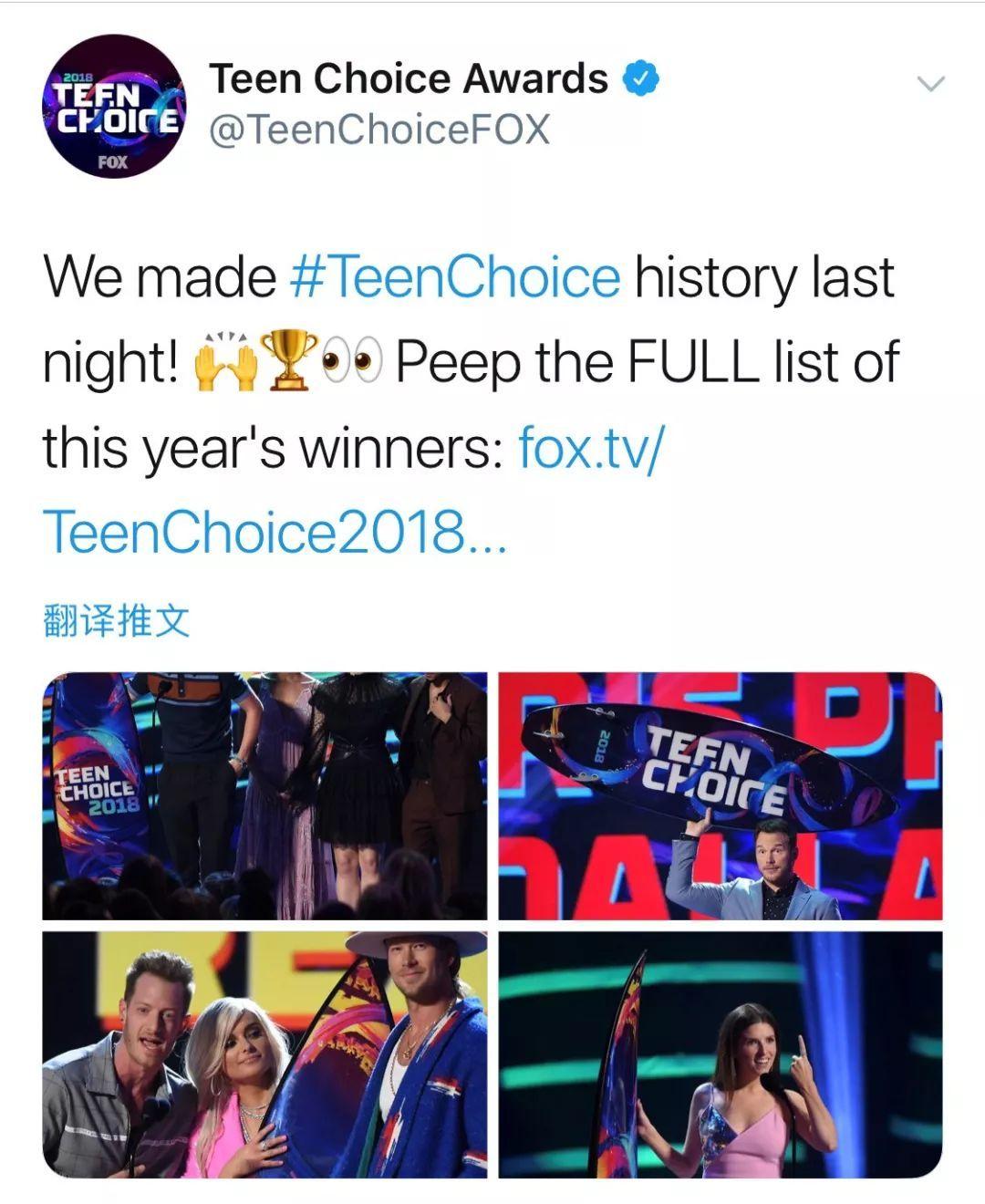 全美青少年选择奖名单公布,首位获得此奖的中国人竟然是他!