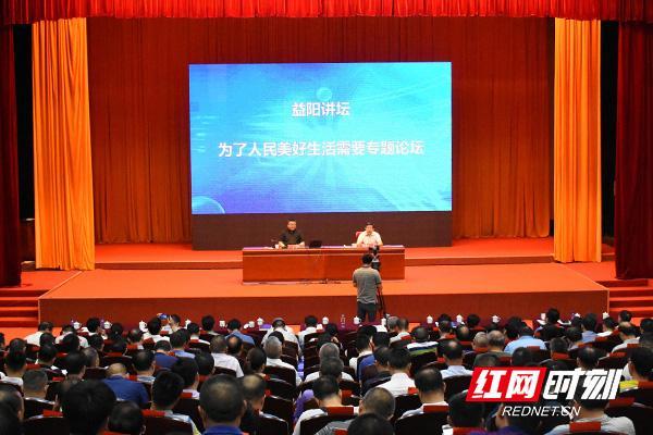 益阳举行全媒体舆论引导实务专题辅导报告会