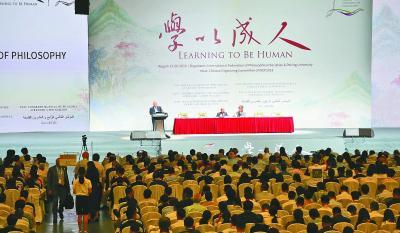 第24届世界哲学大会侧记:以哲学的方式走向世界