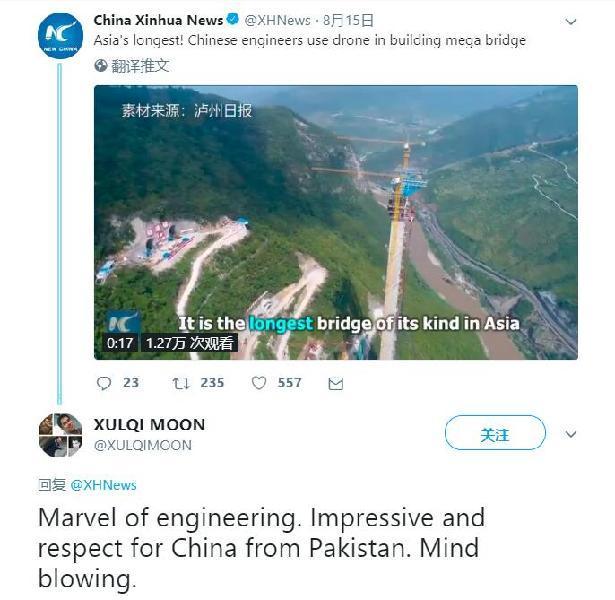 中国工程师使用无人机修建悬索桥 境外舆论惊叹:中国工程太赞了!