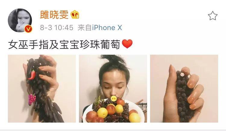 雎晓雯的瘦身秘籍原来是水果,超模同款果蔬汁不节食也能瘦身!