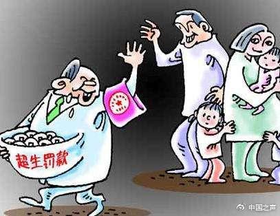 """河南柘城县规定三胎""""超生罚款"""" 媒体""""唱反调"""""""
