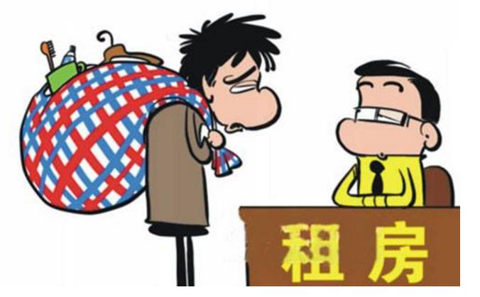 北京房租凶猛:有房东将月租金由5200元涨至7000元