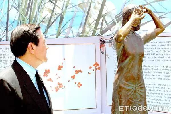 """国民党台南市党部9月遭拍卖 首座""""慰安妇""""铜像恐被移除"""