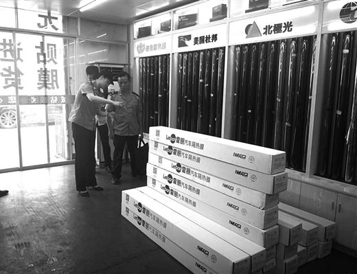 商家销售假冒车膜被查 工商部门扣押19卷假冒产品