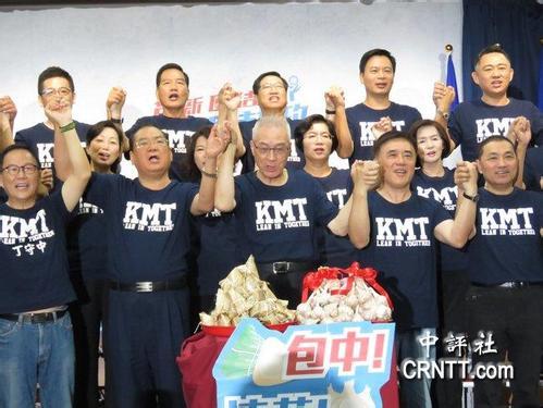 """国民党""""全代会""""诉求重返执政 吴敦义化身棒球总教练"""