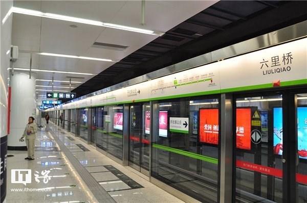 逢七夕佳节,北京地铁客运量创纪录