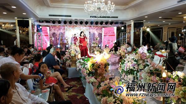 福州荣誉首届婚博会启动 打造一站式婚礼服务平台