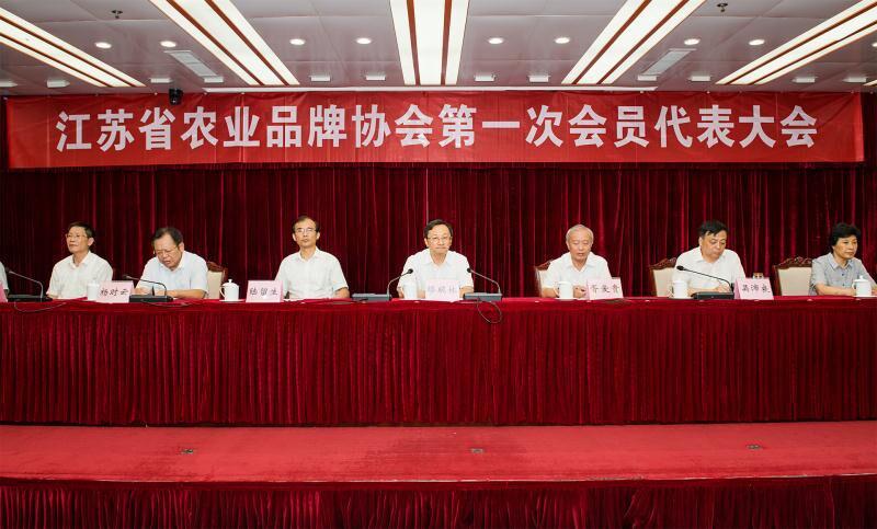 """全国首家省级农业品牌协会成立 百余会员宣言打造""""苏标""""大米"""
