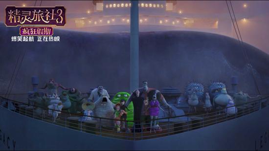 《精灵旅社3》首周票房破亿  揭秘古城沉没之谜