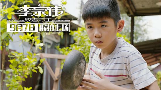 《李宗伟:败者为王》9.7小镇青年逆袭成就不凡