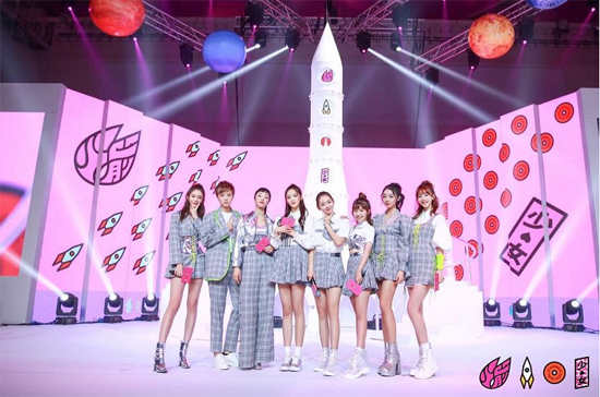 火箭少女101首张专辑发布 成团两年计划曝光