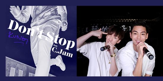 孔令奇《Don't Stop 》MV释放全能 音乐不要停